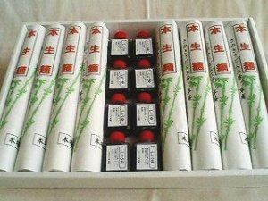 画像1: 本生麺 生醤油(きじょうゆ)うどん